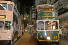 Hong Kong Double-Decker classical Tram Stock Photo