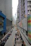 Hong Kong Downtown Street Stock Photos