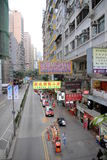 Hong Kong Downtown Street and Taxicabs Royalty Free Stock Photo