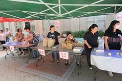 Hong Kong Dragon Boat Festival Carnival 2015 Royalty Free Stock Photography