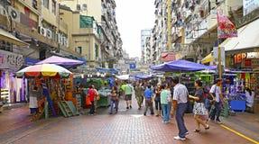 Hong Kong du centre : marché en plein air de pei ho, shui PO de feinte Images libres de droits