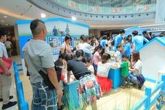 2015 Hong Kong Dutch Lady Pure Animal Husbandry Farm event Stock Photos