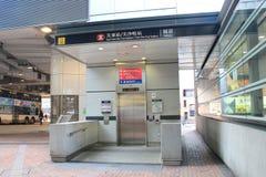 Hong Kong East Tsim Sha Tsui MTR station Royalty Free Stock Images