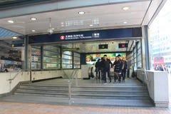 Hong Kong East Tsim Sha Tsui MTR station Stock Photo