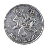 Hong Kong eine Dollar-Münze getrennt auf Weiß Stockfotografie