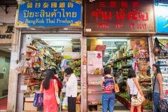 Hong Kong, el 25 de septiembre de 2016:: Tienda tailandesa en el mercado fresco en H Foto de archivo libre de regalías