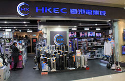 Hong Kong Electric City shop in hong kong Stock Image
