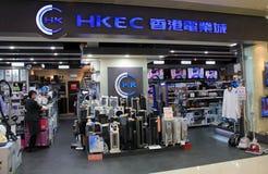 Hong Kong Electric City shoppar i Hong Kong Fotografering för Bildbyråer