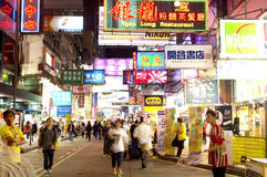 Hong Kong Electronics Street Immagine Stock