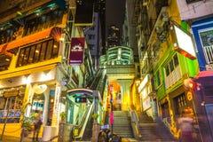 Hong Kong Elgin Street Images libres de droits