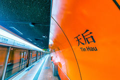 HONG KONG - EM ABRIL DE 2014: Estação subterrânea de MTR em Hong Kong Miliampère Imagens de Stock Royalty Free