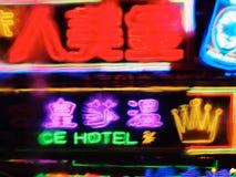 HONG KONG - Enseignes au néon Photos libres de droits