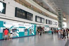 Hong-Kong: Estación de Hong-Kong Foto de archivo libre de regalías