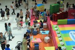 Hong Kong Event av älsklingen för familjen för världen för Disney ` s behandla som ett barn karneval Royaltyfria Foton