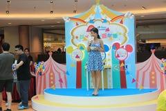 Hong Kong Event del carnaval del bebé del amor de la familia del mundo de Disney Fotografía de archivo