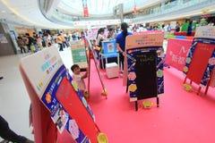 Hong Kong Event del carnaval del bebé del amor de la familia del mundo de Disney Fotos de archivo