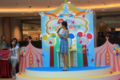 Hong Kong Event des Disney-` s Weltfamilien-Schatz-Baby-Karnevals Stockbilder