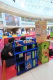 Hong Kong Event des Disney-` s Weltfamilien-Schatz-Baby-Karnevals Stockfotografie