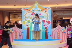 Hong Kong Event of Disney's World Family Sweetheart Baby Carnival Stock Image