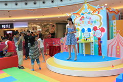 Hong Kong Event of Disney`s World Family Sweetheart Baby Carnival. Disney`s World Family Sweetheart Baby Carnival, located in Metro City Plaza, Hong Kong, on royalty free stock image