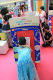 Hong Kong Event of Disney`s World Family Sweetheart Baby Carnival Royalty Free Stock Photo