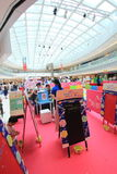 Hong Kong Event of Disney`s World Family Sweetheart Baby Carnival Royalty Free Stock Image
