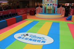 Hong Kong Event of Disney`s World Family Sweetheart Baby Carnival. Disney`s World Family Sweetheart Baby Carnival, located in Metro City Plaza, Hong Kong, on Royalty Free Stock Images