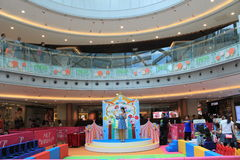 Hong Kong Event of Disney`s World Family Sweetheart Baby Carnival. Disney`s World Family Sweetheart Baby Carnival, located in Metro City Plaza, Hong Kong, on Stock Images
