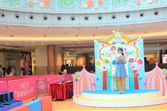 Hong Kong Event of Disney`s World Family Sweetheart Baby Carnival. Disney`s World Family Sweetheart Baby Carnival, located in Metro City Plaza, Hong Kong, on stock photos