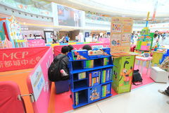 Hong Kong Event do carnaval do bebê do querido da família do mundo do ` s de Disney imagem de stock