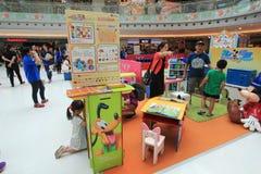 Hong Kong Event van van de de Wereldfamilie van Disney het Liefjebaby Carnaval Stock Afbeelding
