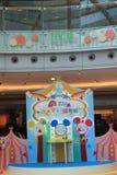 Hong Kong Event van van de de Wereldfamilie van Disney ` s het Liefjebaby Carnaval Royalty-vrije Stock Afbeelding