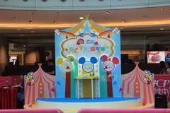 Hong Kong Event van van de de Wereldfamilie van Disney ` s het Liefjebaby Carnaval Stock Foto