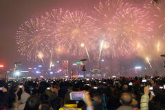 Hong Kong: Exposição chinesa 2015 dos fogos-de-artifício do ano novo Foto de Stock Royalty Free