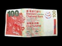 Hong Kong för 100 valuta papper Arkivbilder