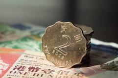 Hong Kong för mynt itu dollar Royaltyfri Fotografi