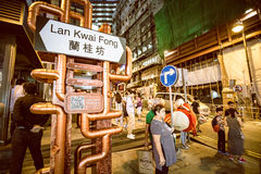 Hong Kong Famous Nightlife place - Lan Kwai Fong. 2016 Royalty Free Stock Images