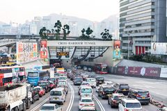 HONG KONG, February 9, 2019: The Cross-Harbour Tunnel is the first tunnel in Hong Kong built underwater. Consists of two steel. Road tunnels each with two lanes stock image