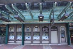 HONG KONG - February 21, 2016: Ticket machine at Disneyland station in Hong Kong. stock photos