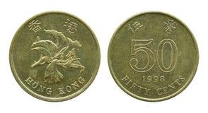 Hong Kong femtio centmynt som isoleras på vit Fotografering för Bildbyråer