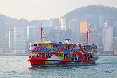 Hong Kong ferry Royalty Free Stock Image