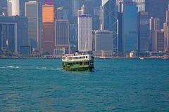 Hong Kong ferry Royalty Free Stock Photos