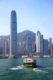 Hong Kong ferry Stock Photos