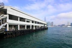 Hong Kong Ferry Pier Stock Photography