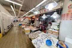 Hong Kong Fish market Royalty Free Stock Photo