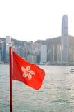 Hong Kong Flag Royalty Free Stock Photo