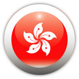 Hong Kong Flag Aqua Button Royalty Free Stock Photography