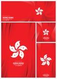 Hong Kong Flag Background abstracto Fotografía de archivo libre de regalías