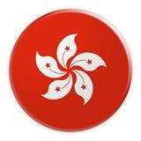 Hong Kong Flag Button, insignia del concepto de las noticias stock de ilustración