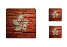 Hong-kong Flag Buttons Stock Photography